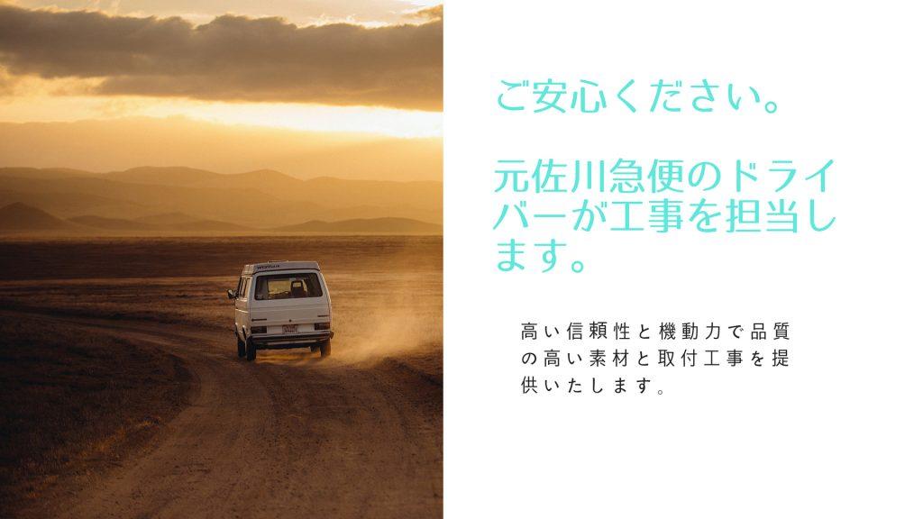 西東京アンテナ工事について